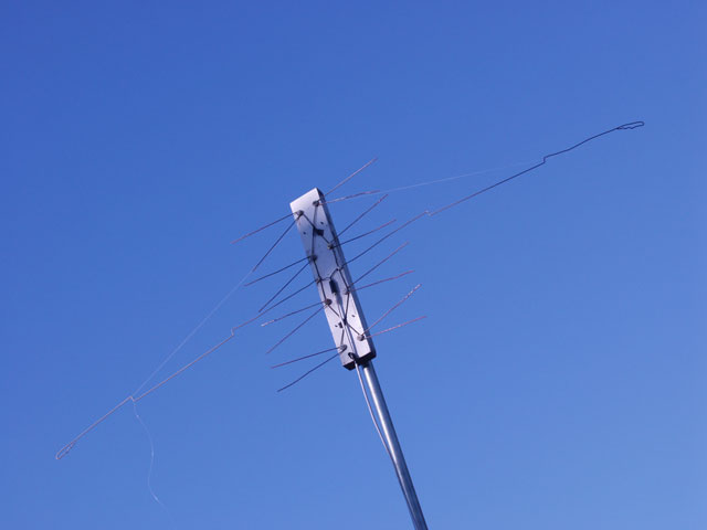 Gray-Hoverman Antenna, with VHF